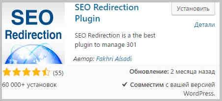 Исправление страницы 404 в WordPress