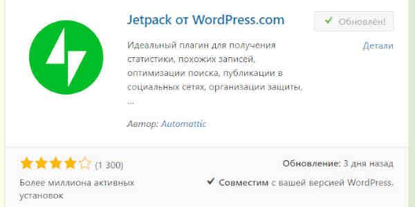 Форма подписки для сайта в wordpress