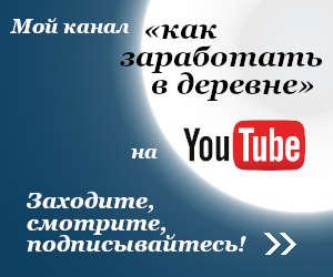Мой видео канал